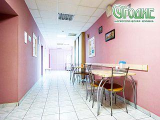 Клиника Угодие - Изображение 3