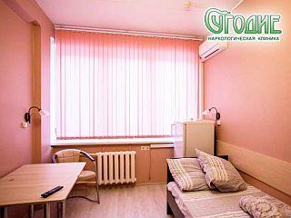 Клиника Угодие - Палата повышенной комфортности - Изображение 2