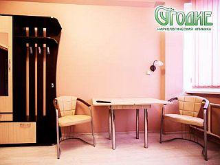 Клиника Угодие - Палата повышенной комфортности - Изображение 3