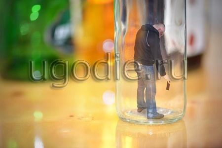 Клиники по лечению алкоголизма во владивостоке