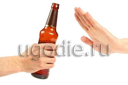 Кодирование алкоголизма гипнозом в москве как умирает человек от алкоголизма