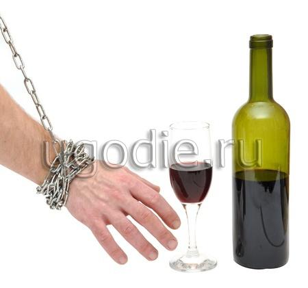 Как понять мужу что у него алкоголизм