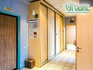 Клиника Угодие - Изображение 2