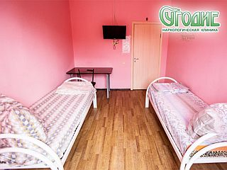Клиника Угодие - Одноместная палата - Изображение 1