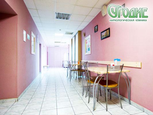 наркологическая клиника москва бесплатно адрес